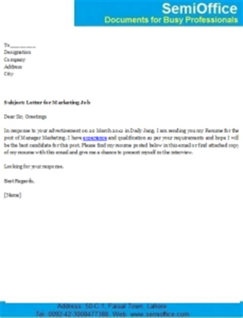 Sample cover letter for a librarian job